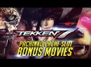 TEKKEN 7 Gallery | All Pachinko Pachi Slot Unseen TEKKEN Bonus Movies『 CR 鉄拳2 鉄拳7 철권7』