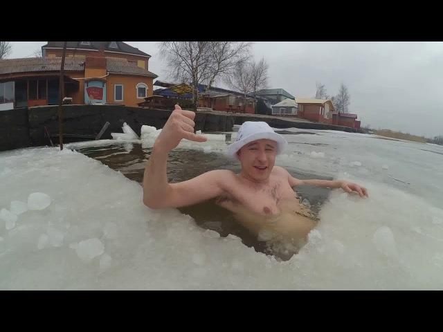 Поездка в баню на Голубых озерах моржевание