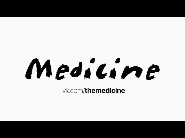 НПВС аспирин и простогландины