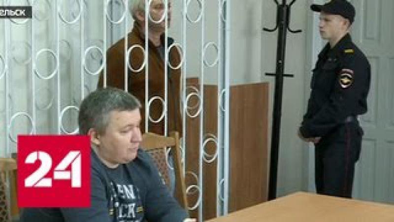 Банный скандал: директор Соловецкого многофункционального центра задержан за ...