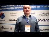 Щеглов Владимир Николаевич - ООО