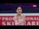Сатоко МИЯХАРА/ЧМ 2018/Короткая/Satoko MIYAHARA Worlds 2018/SP