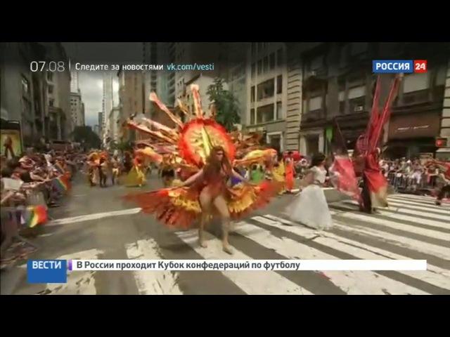 Новости на «Россия 24» • Челси Мэннинг вышла на гей-парад в Нью-Йорке