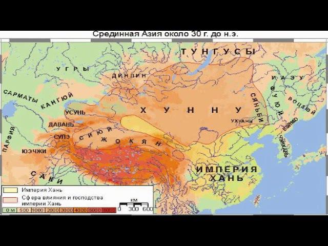 Древний Китай и Великая Степь (рассказывает этнограф Константин Куксин)