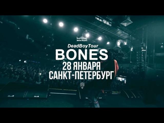 "Booking Machine Agency on Instagram: ""DeadBoyTour:St.Petersburg 🇷🇺 ⠀ Video by @adetue 🎶 Bones — Roaming ⠀ Today — Krakow. Next..."