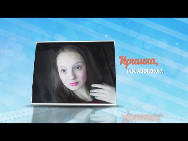 Новости от Спутник-ТВ, рубрика Я на ТНТ от 7 сентября