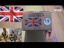 ИРП Британской армии Вар 19