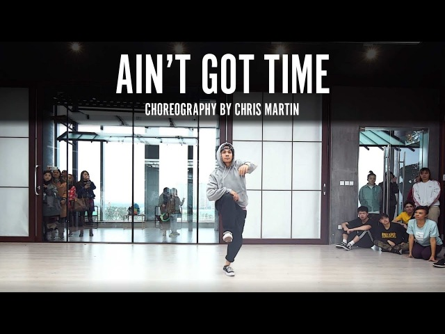 Tyler the Creator Ain't Got Time Choreography by Chris Martin