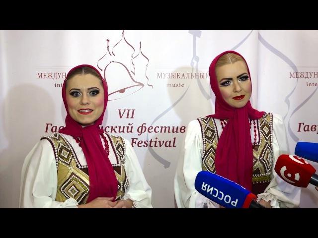 Народный хор имени Пятницкого выступил в Вологде