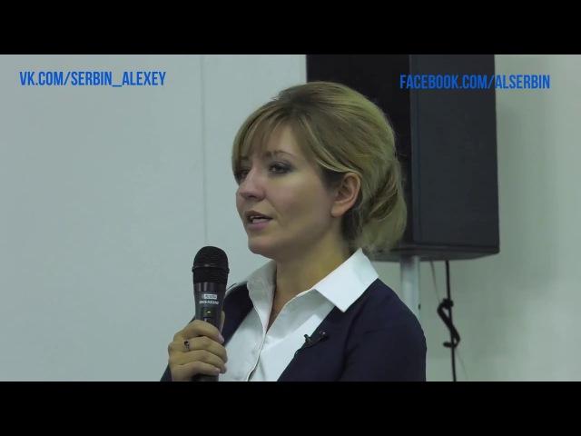 Криптовалюта и Закон Сентябрь 17 Запрет ICO BTC E Винник Элина Сидоренко о тонкостях ...