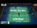 LIN Dan vs WANG Tzu Wei Badminton 2018 All England Open R16
