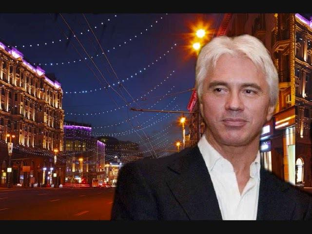 Дмитрий Хворостовский - Московские окна
