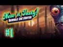 Oddworld: New 'n' Tasty 1 - Странный мир