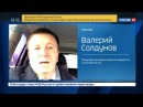 Новости на «Россия 24» • В России заработали новые правила техосмотра