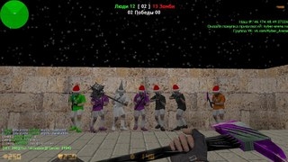Counter-strike 1.6 зомби сервер №400 [VIP+ADMIN+BOSS+LORD+ARCANA+DARK]