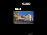 Встреча выпускников МОАУ СОШ 2 02.02.2018