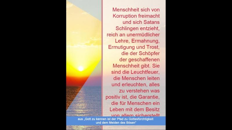 Gott zu kennen ist der Pfad zu Gottesfürchtigkeit und dem Meiden des Bösen