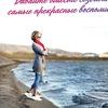 Ekaterina Cherepanova