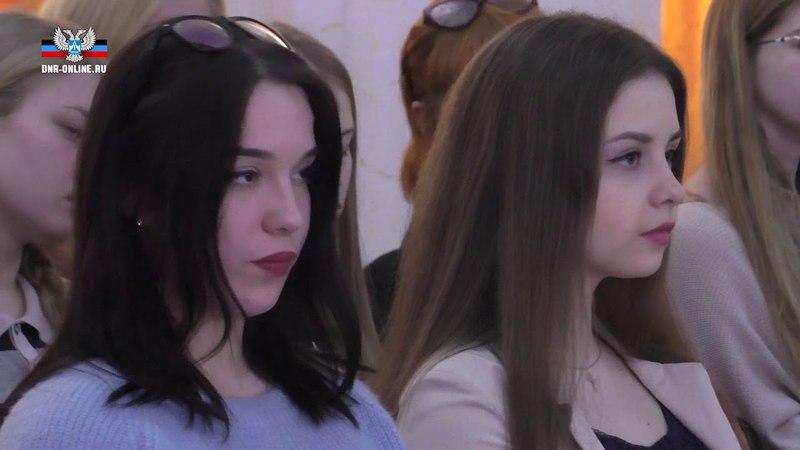 В Донецке прошла видеоконференция по подготовке к ЕГЭ по литературе