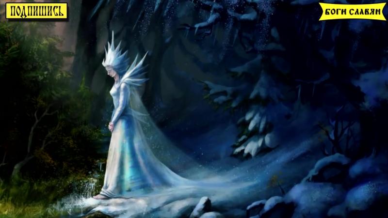 Боги славян_ Мара - богиня смерти