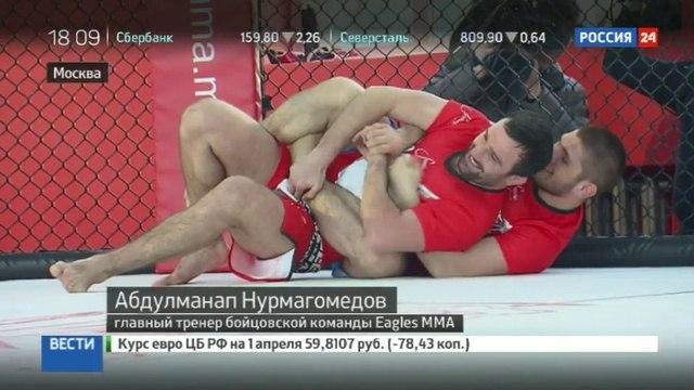 Новости на Россия 24 Непобедимый Хабиб Нурмагомедов планирует скоро одолеть болезнь