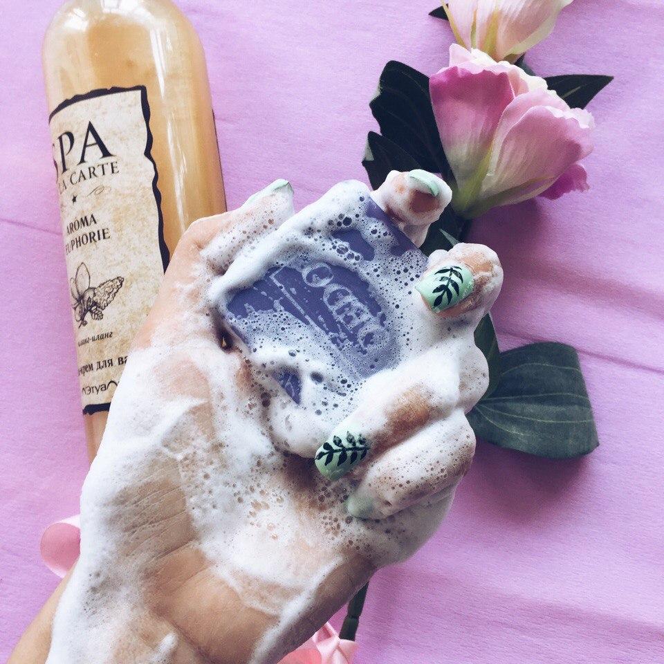 Очищающие мыло ручной работы с экстрактом лаванды от OEDO