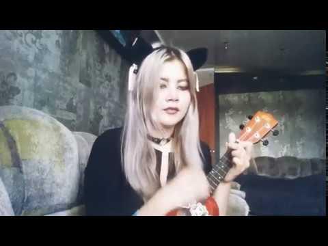 Гречка -Люби меня люби (cover) на укулеле