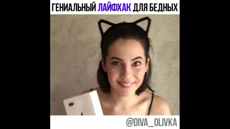 А в каком месяце у тебя День рождения🎉devchata_vine Автор - divka_olivka