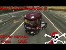 Euro Truck Simulator 2 MP Заработать МИЛЛИОН