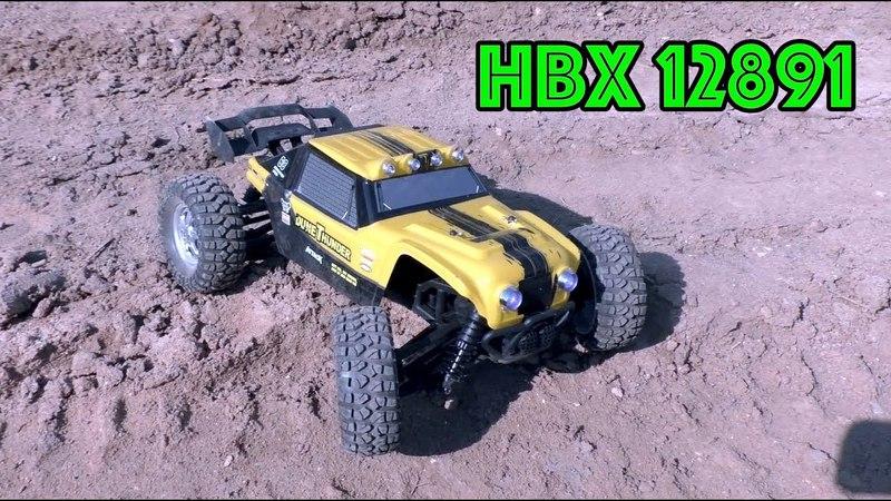 RTR багги HBX 12891 112 RC машинка для начинающих