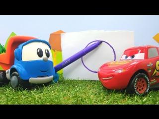 Грузовичок Лева и Маквин из #Тачки играют в футбол ⚽! Видео для детей про машинки и игрушки!