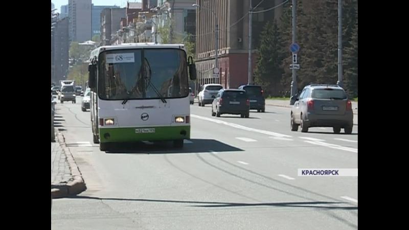 Сразу 6 автобусных маршрутов закроют в Красноярске с июня