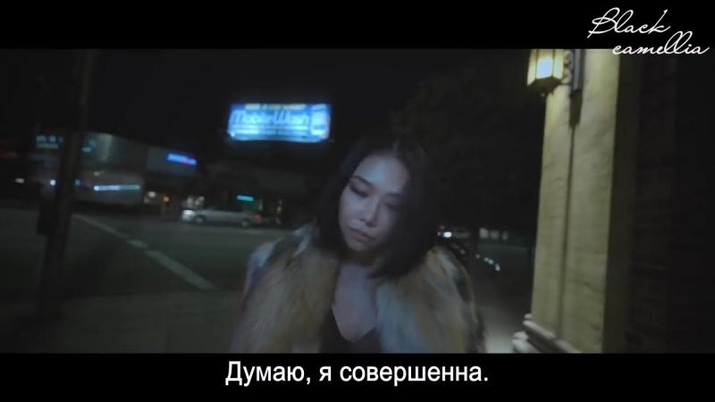 [MV] CHEETAH - Stagger (рус. саб)