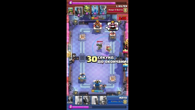 Clash Royale_2018-02-18-20-23-01_001.mp4