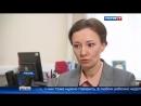 Вести Москва Вести Москва Эфир от 19 12 2016 11 40