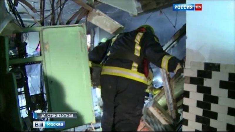 Вести-Москва • В жилой пятиэтажке на севере Москвы произошел взрыв