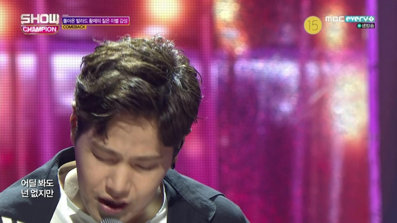 [Comeback Stage] 180516 Na Yoon Kwon (나윤권) - 10 Minutes Away (10분 거리인데)