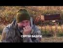 Сергей Бадюк — новый тренер реалити «Взвешенные и счастливые люди» на СТС