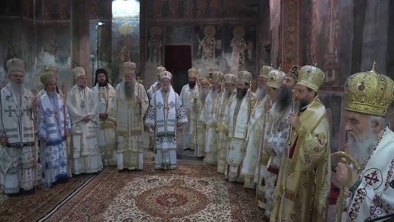 У Пећкој Патријаршији почело заседање Светог архијерејског Сабора СПЦ