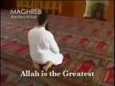 4. - Вечерний намаз Аль-Магриб