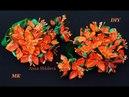 Бантики . Цветок канзаши. Цветок эльфов - Фуксия .
