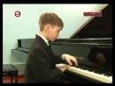 Конкурс юных пианистов О.Ачкасовой