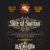 Slice of Sorrow, Blackthorn ★Презентация Альбома