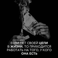 Александр Трут