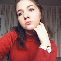 Дарья Бацких