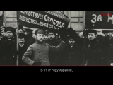 100 фактов о 1917. Украина во времена революции