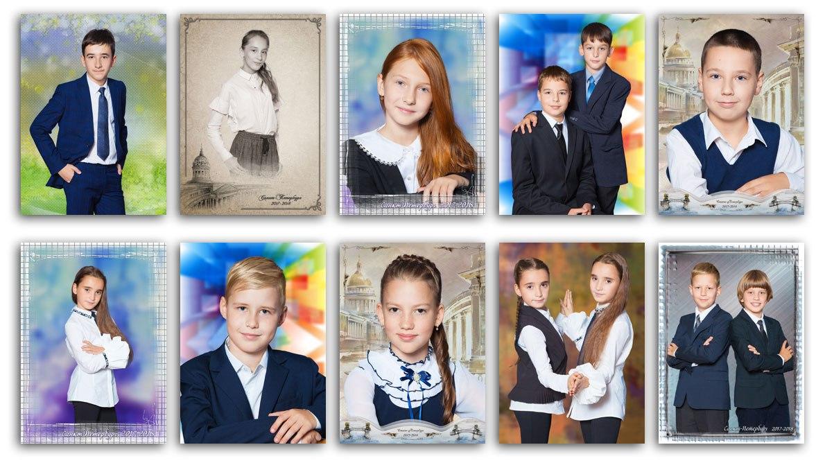 Фотосессия вгимназии №343Невского района Санкт-Петербурга (средняя истаршая школа) . Портретная исюжетная фотосъёмка