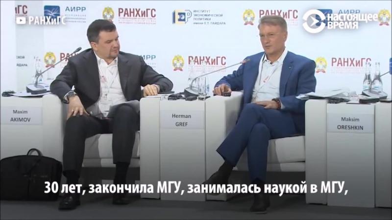 Одна из причин почему молодые ученые уезжают из России