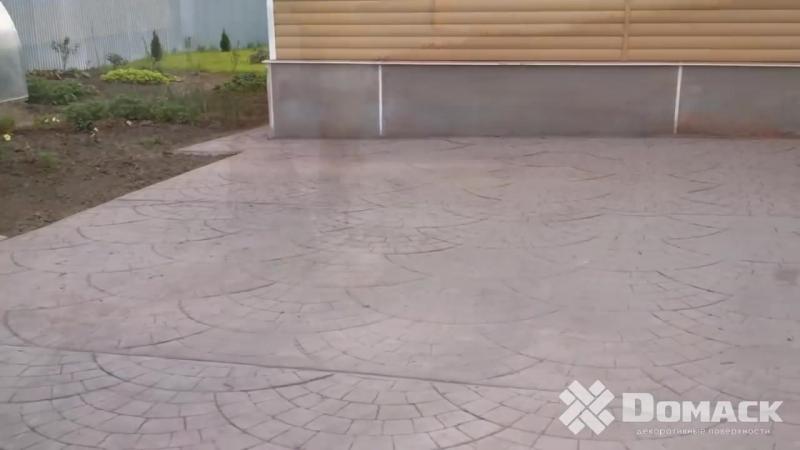 Декоративный бетон, печатный бетон, штампованный бетон DOMASK.