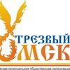 ЮниПро.ру